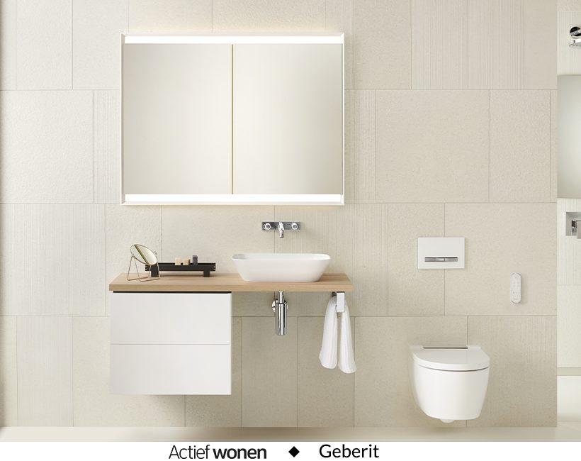 De douche-wc, het toilet van de toekomst